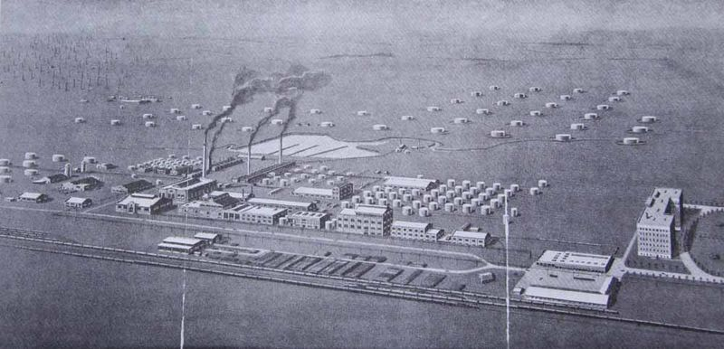 File:Marlandrefinery1921.jpg